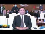 两岸企业家共谋高质量发展论坛在西宁举办