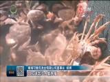 【关注第四个中国农民丰收节】海西州大柴旦水上雅丹螃蟹迎来丰收季