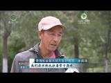 【壮阔东方潮 奋进新时代—庆祝改革开放40年】西宁南北山绿化 书写在青藏高原的绿色传奇(下)