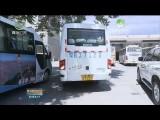 【壮阔东方潮 奋进新时代——庆祝改革开放40年】公路交通建设支撑经济社会发展