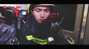【网络祝年·?#20197;?#36825;里坚守】青海消防