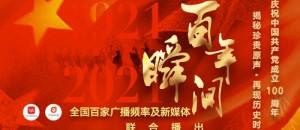百年瞬间18:南京长江大桥正式开工建设