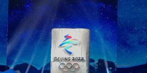 百年瞬间44:中国首次参加冬奥会