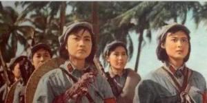 百年瞬间54:红色娘子军