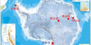 百年瞬间46:中国首个南极科考站——长城站建成