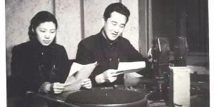 百年瞬间33:北平新华广播电台开始播音