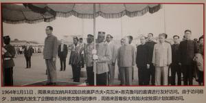 百年瞬间49:周恩来提出中国援外八项原则