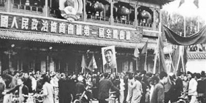百年瞬间62:中国人民政治协商会议第一届全体会议开幕