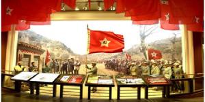 百年瞬间72:南梁革命根据地