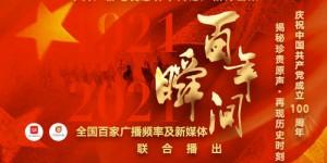 官方美高梅 75:新中国剿匪斗争