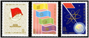 官方美高梅 77:1978年全国科学大会