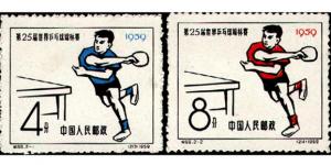 官方美高梅86:容国团为新中国夺得第一个世界冠军