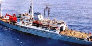 官方美高梅89:新中国首次远洋科学调查