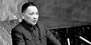 官方美高梅96:邓小平率团出席联合国大会特别会议