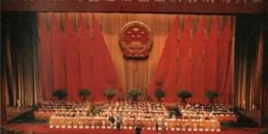 """官方美高梅98:""""东方红二号""""试验通信卫星发射成功"""