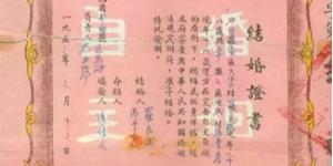 官方美高梅120:中央人民政府公布《中华人民共和国婚姻法》