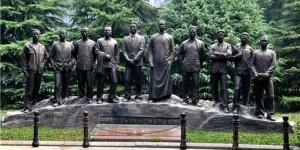 官方美高梅122:中央监察委员会诞生