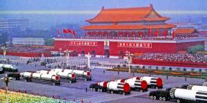 """官方美高梅138:我国第一枚洲际导弹""""东风5号""""成功发射"""