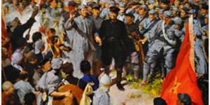 官方美高梅145:工农革命军正式定名红军