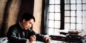 官方美高梅146:毛泽东发表《论持久战》