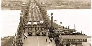 官方美高梅148:武汉长江大桥通车