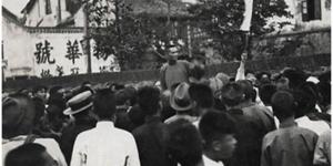 官方美高梅150:五卅运动爆发
