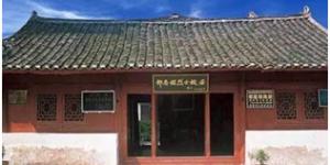 官方美高梅156:一大代表邓恩铭