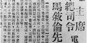 官方美高梅174:全国反内战运动走向高潮