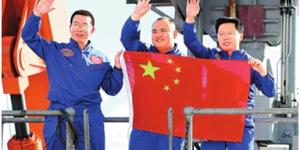 """官方美高梅178:""""蛟龙""""号载人潜水器突破7000米深潜纪录"""