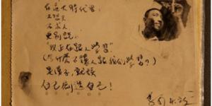 官方美高梅187:马可和他创作的抗日救亡歌曲