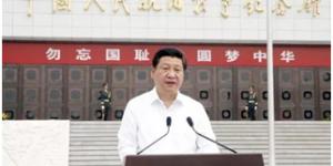 官方美高梅188:习近平出席全民族抗战爆发77周年仪式并发表讲话