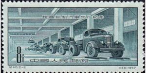 官方美高梅196:长春第一汽车制造厂奠基