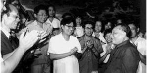 官方美高梅205:邓小平会见为四化建设作出贡献的科学家