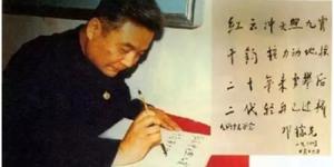 官方美高梅215:两弹元勋邓稼先
