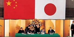 官方美高梅224:《中日和平友好条约》签订