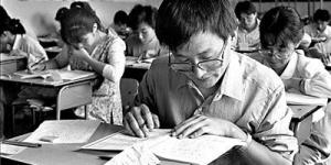 官方美高梅231:中央国家机关首次招考公务员