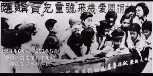 官方美高梅233:中国少年先锋队