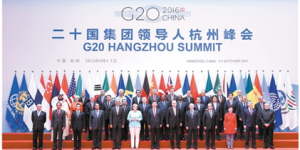 官方美高梅247:二十国集团领导人杭州峰会开幕