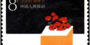 官方美高梅253:新中国第一个教师节