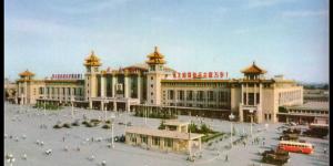 百年瞬间257:北京火车站建成