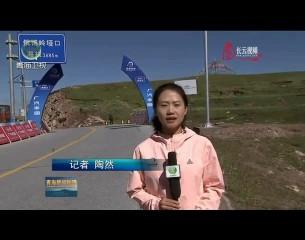 【直通環湖賽】環湖賽第九賽段:車手們離開青海進入甘肅