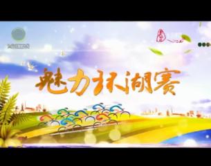 魅力环湖赛 第二十届环青海湖美高梅官方网公路自行车赛第一赛段开赛