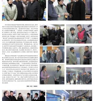 《青海廣播電視報》 第49期A3