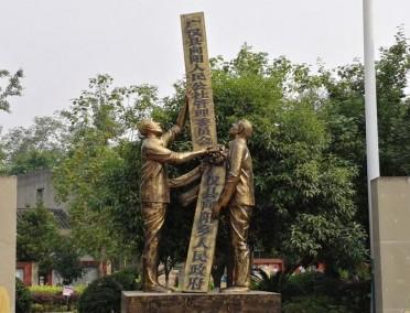 """走进""""中国农村改革第一乡""""四川广汉向阳镇"""