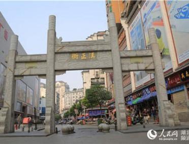 汉正街:曾经领风骚,而今正化蝶