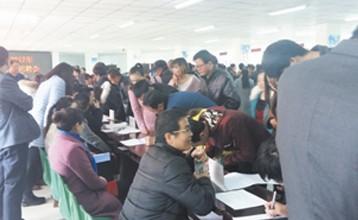 东城区组织辖区60余名就业困难