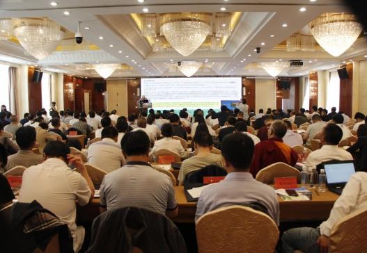 青海牦牛产业发展高峰论坛在西宁举行