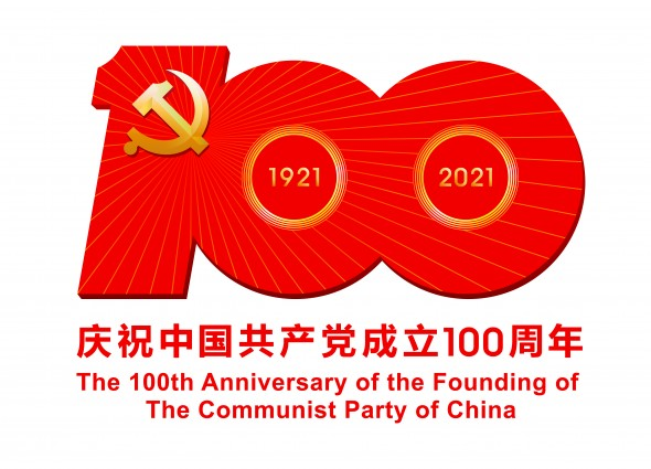 回放:庆祝中国共产党成立100周年大会隆重举行