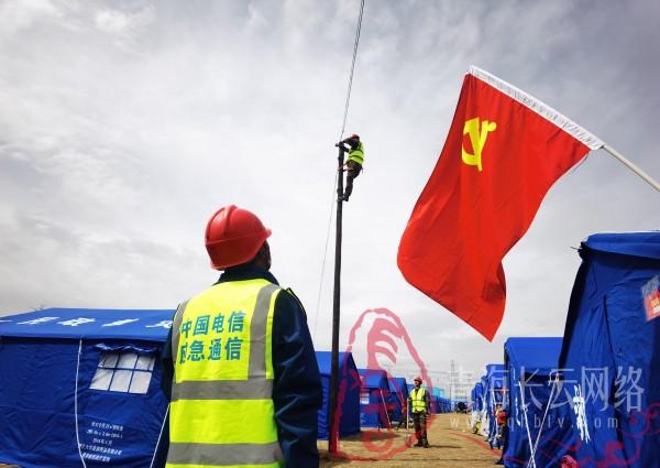 组图:党旗在抗震救灾一线高高飘扬