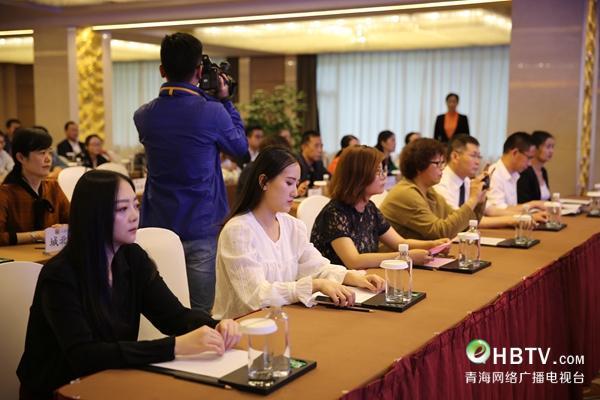 首届青海地方特色小吃大赛暨西宁美食节于15日举行